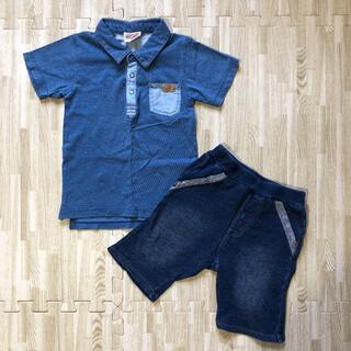ディラッシュ(DILASH)のキッズ セットアップ DILASH 100cm(Tシャツ/カットソー)
