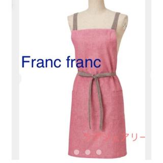 フランフラン(Francfranc)のFrancfranc☆レッドエプロン(その他)