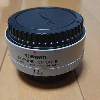 Canon エクステンダー EF1.4xⅡ
