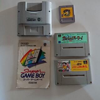 ゲームボーイ(ゲームボーイ)のスーパーファミコンソフト&スーパーゲームボーイ(家庭用ゲームソフト)