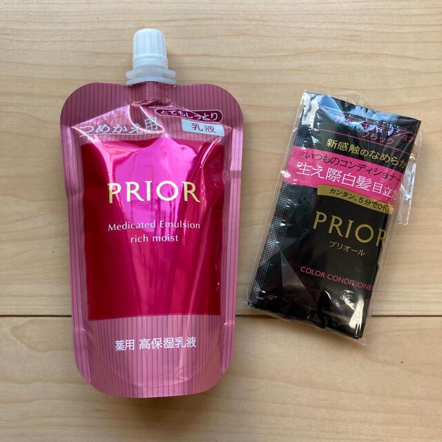 PRIOR(プリオール)の資生堂 プリオール 薬用 高保湿乳液 とてもしっとり つめかえ用(100ml) コスメ/美容のスキンケア/基礎化粧品(乳液/ミルク)の商品写真