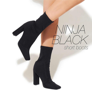 Yellow boots - YELLO ninja black  short boots