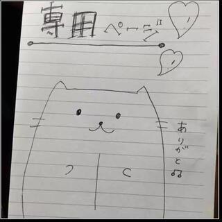 トラボルタ 様 専用(その他)