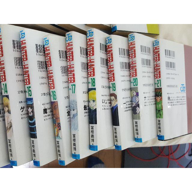 集英社(シュウエイシャ)のハンターハンターHUNTER×HUNTER【コミック全巻】 エンタメ/ホビーの漫画(全巻セット)の商品写真