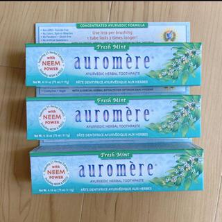 オーロメア(auromere)の【新品】オーロメア フレッシュミント 117g 3個セット(歯磨き粉)