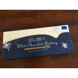 イシヤセイカ(石屋製菓)の白い恋人  ホワイトチョコレートプリン 3個(菓子/デザート)
