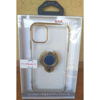 【新品未使用】iphone 11 クリアソフトケース メッキ加工 リング付き