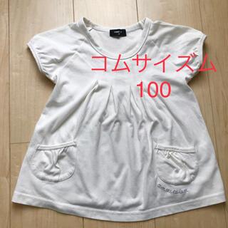 COMME CA ISM - コムサイズム    トップス 100  半袖  夏物 白 ホワイト