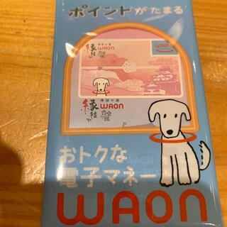 イオン(AEON)の電子マネー WAON(その他)