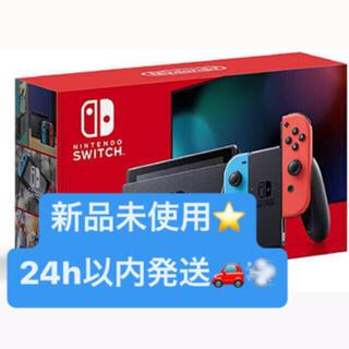 Nintendo Switch - 【新品・未開封】任天堂スイッチ本体Nintendo Switch