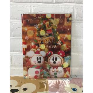 ミッキーマウス - ディズニーリゾート♥クリスマス スノースノー ミッキー ミニー クリアファイル