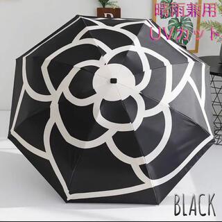 ビッグカメリア折りたたみ傘♡晴雨兼用日傘ブラックホワイトレディース紫外線対策(傘)