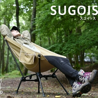 ドッペルギャンガー(DOPPELGANGER)の2脚セットDOD スゴイッス SUGOISS C1-774-TN☆(テーブル/チェア)