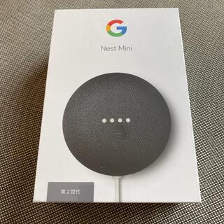 グーグル(Google)のGoogle Nest Mini(スピーカー)