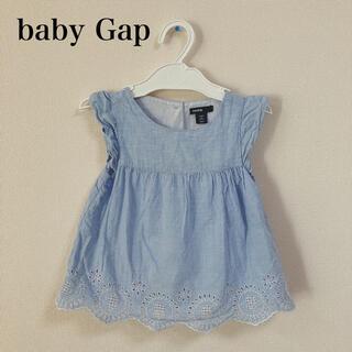 babyGAP - baby Gap  ブラウス チュニック 95