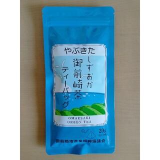 静岡県産 御前崎茶1袋 ポイント消化(茶)