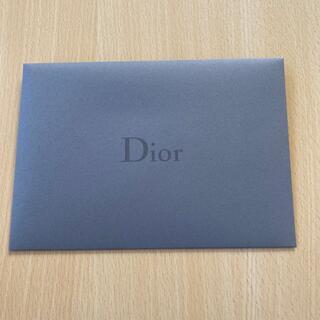 ディオール(Dior)のDior 封筒(カード/レター/ラッピング)