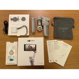 DJI OSMO Mobile 4 OM4(自撮り棒)