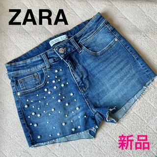 ZARA - 新品ストレッチデニム ショートパンツ ZARA