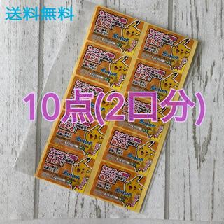 ポケモン(ポケモン)のポケモンパンキャンペーンシリアルシール  10点(シール)