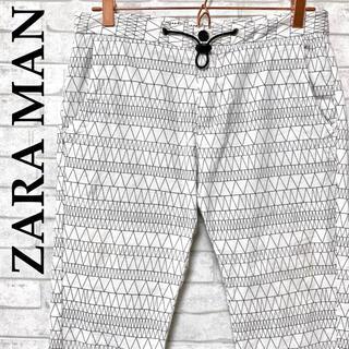 ザラ(ZARA)のZARA MAN ザラ 総柄 スキニーパンツ ストレッチ素材 W31(チノパン)