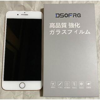 Apple - 新同 SIMフリー iPhone8 Plus 64GB ゴールド B100%