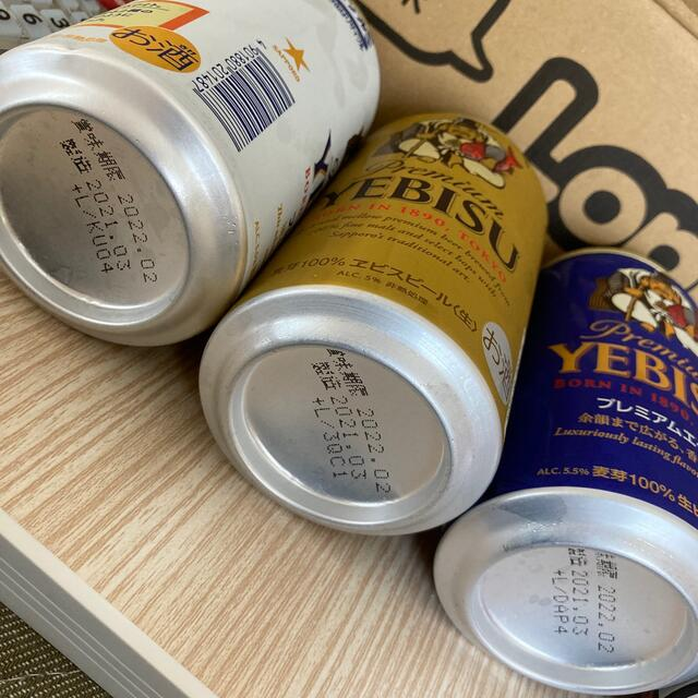 サッポロ(サッポロ)のプレミアムエビス 4種類 7缶セット 食品/飲料/酒の酒(ビール)の商品写真