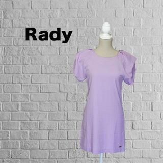 レディー(Rady)の美品⭐︎ Rady レディ ワンピース トップス レディース 服(ひざ丈ワンピース)