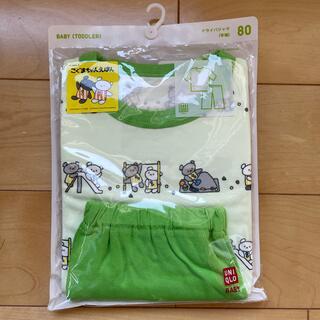 ユニクロ(UNIQLO)のユニクロ UNIQLO ベビーパジャマ 半袖 こぐまちゃん サイズ80 未開封(パジャマ)