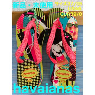 ハワイアナス(havaianas)のhavaianas【新品・未使用】ビーチサンダル(ビーチサンダル)
