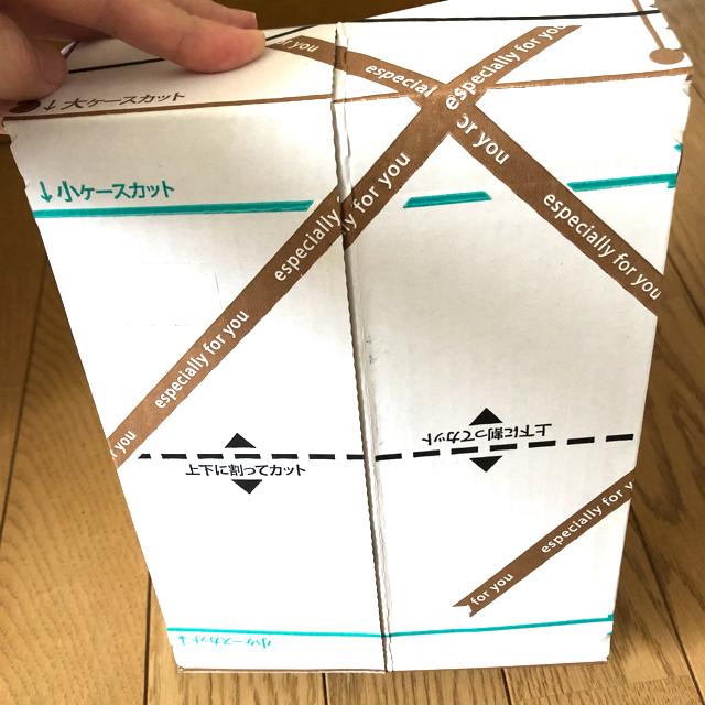 gelato pique(ジェラートピケ)のスムージィーつぶまめジャガードプルオーバー ジェラートピケ レディースのルームウェア/パジャマ(ルームウェア)の商品写真
