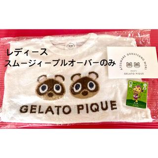 gelato pique - スムージィーつぶまめジャガードプルオーバー ジェラートピケ