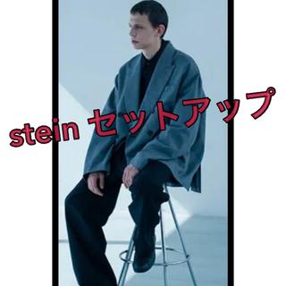 Stein 20SS セットアップ