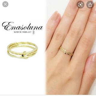 エナソルーナ(Enasoluna)のEnasoluna エナソルーナ ベイビーカインドリング ゴールド(リング(指輪))