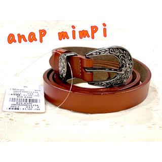 アナップミンピ(anap mimpi)の*新品未使用♪ anap mimpi シルバーバックルベルト*(ベルト)