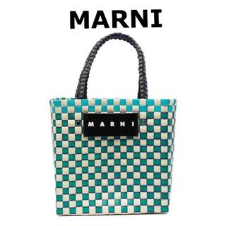 Marni - 【新品】マルニマーケット ピクニックバッグ ミニ