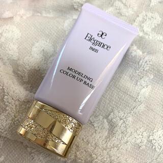Elégance. - elegance モデリング カラーアップ ベース UV
