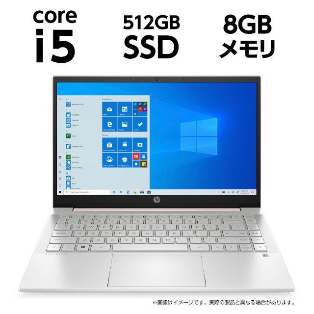 HP(ヒューレットパッカード)の7%オフ新品 HP Pavilion 14 さくら タッチ対応 Core i5 スマホ/家電/カメラのPC/タブレット(ノートPC)の商品写真