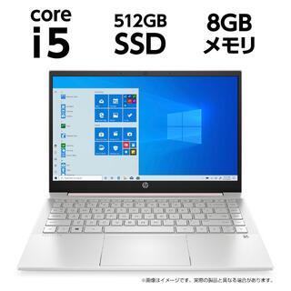 HP - 7%オフ新品 HP Pavilion 14 さくら タッチ対応 Core i5