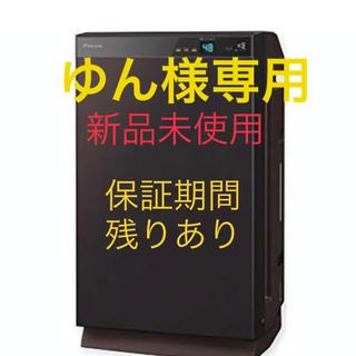 ダイキン(DAIKIN)のゆん様専用 ダイキン最上級モデル うるるとさらら 空気清浄機 MCZ70W-T(空気清浄器)