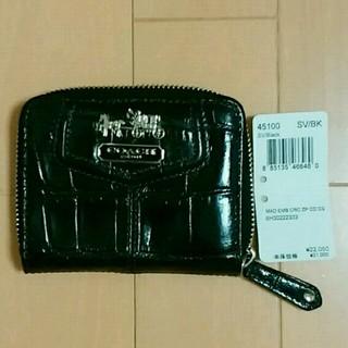 コーチ(COACH)の新品 コーチ マディソン レザークロコ型押し(財布)