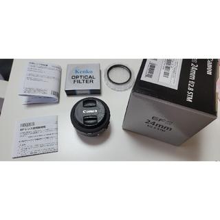 Canon - ef-s 24mm レンズ kenko フィルター