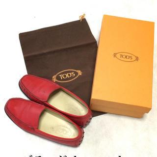 トッズ(TOD'S)の正規品◆トッズ◆TOD'S◆ローファー◆モカシン◆赤◆靴◆本革◆シューズ(スリッポン/モカシン)