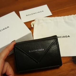 バレンシアガ(Balenciaga)のBALENCIAGA ペーパーミニウォレット ブラック(財布)