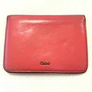 クロエ(Chloe)のChloe クロエ パスケース パスホルダー 定期入れ 名刺入れ ミニ財布 財布(パスケース/IDカードホルダー)