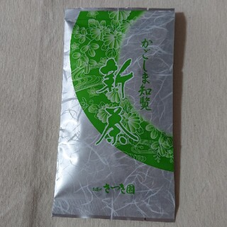 かごしま 知覧 新茶 お茶のさつき園 65g(茶)