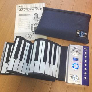 ヤマハ - 【電池付】ヤマハ♪ハンドロールピアノ♪61鍵盤♪専用ポーチ・説明書付