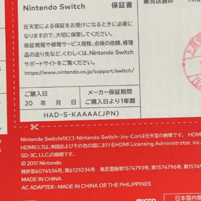 Nintendo Switch(ニンテンドースイッチ)のNintendo Switch グレー 本体 エンタメ/ホビーのゲームソフト/ゲーム機本体(家庭用ゲーム機本体)の商品写真