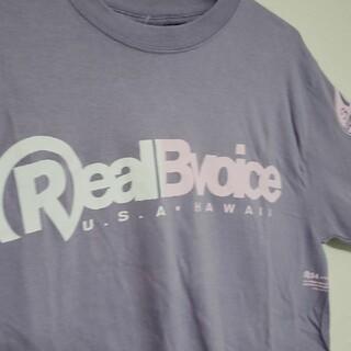 リアルビーボイス(RealBvoice)のTシャツ(Tシャツ/カットソー(半袖/袖なし))