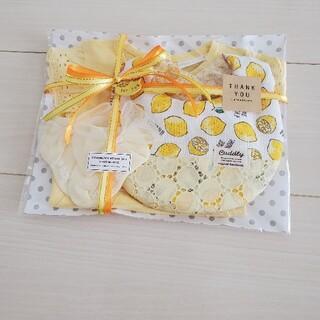 NEXT - 特別価格♡出産祝いギフトセット♡女の子♡レモン